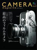 CAMERA magazine no.19