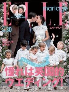 ELLE mariage(エル・マリアージュ) 30号
