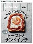 ELLE gourmet(エル・グルメ) 2016年5月号