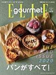 ELLE gourmet(エル・グルメ) 2020年5月号