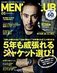 MEN'S CLUB (メンズクラブ) 2014年5月号