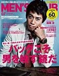 MEN'S CLUB (メンズクラブ) 2014年7月号