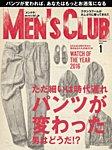 MEN'S CLUB (メンズクラブ) 2017年1月号