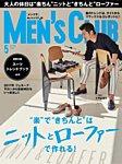 MEN'S CLUB (メンズクラブ) 2017年5月号