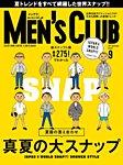 MEN'S CLUB (メンズクラブ) 2017年9月号