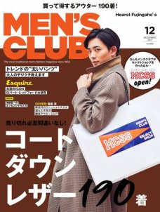 MEN'S CLUB (メンズクラブ) 2017年12月号
