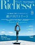 Richesse(リシェス) No.36