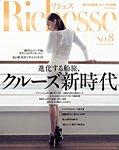 Richesse(リシェス) No.8