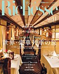 Richesse(リシェス) No.11