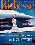 Richesse(リシェス) No.12