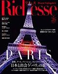 Richesse(リシェス) No.26