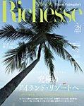 Richesse(リシェス) No.28