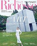 Richesse(リシェス) No.29
