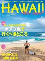 AlohaExpress(アロハエクスプレス) No.153