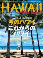 AlohaExpress(アロハエクスプレス) No.155