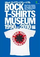 別冊2nd ROCK T-SHIRTS MUSEUM 1990-2010編