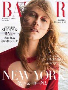 Harper's BAZAAR(ハーパーズ・バザー) 2017年9月号