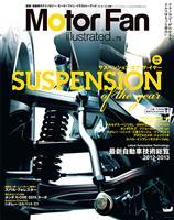 Motor Fan illustrated VOL.75