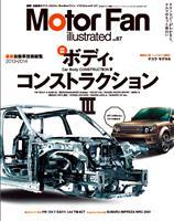 Motor Fan illustrated VOL.87