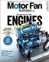 Motor Fan illustrated VOL.70