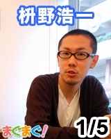 【枡野浩一】毎日のように手紙は来るけれど 2012/01/05 発売号
