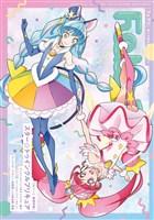 Febri (フェブリ) Vol.56 [巻頭特集]スター☆トゥインクルプリキュア[雑誌]