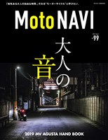 MOTO NAVI 2019 APRIL