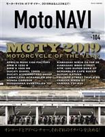 MOTO NAVI 2020 FEBRUARY