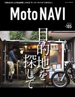 MOTO NAVI 2020 APRIL
