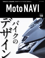 MOTO NAVI 2020 OCTOBER