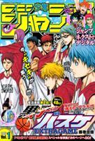 ジャンプNEXT!デジタル 2015 vol.1