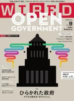 WIRED VOL.9