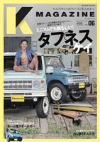 K MAGAZINE Vol.6