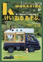 K MAGAZINE Vol.7