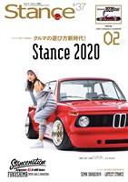 スタンスマガジン 2020年2月号 #37