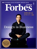 Forbes JAPAN 2019年2月号