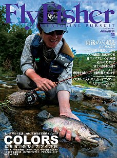 FLY FISHER(フライフィッシャー) No.226