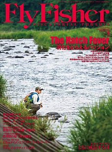 FLY FISHER(フライフィッシャー) No.232
