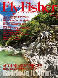 FLY FISHER(フライフィッシャー) No.240