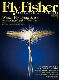 FLY FISHER(フライフィッシャー) No.241