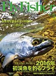 FLY FISHER(フライフィッシャー) No.267