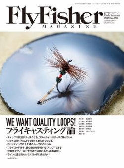 FLY FISHER(フライフィッシャー) 2019年6月号
