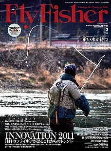 FLY FISHER(フライフィッシャー) No.205