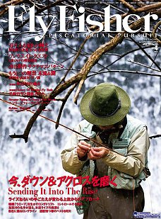 FLY FISHER(フライフィッシャー) No.219
