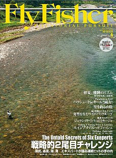 FLY FISHER(フライフィッシャー) No.221