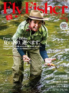 FLY FISHER(フライフィッシャー) No.224