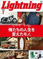 Lightning 2019年7月号 Vol.303