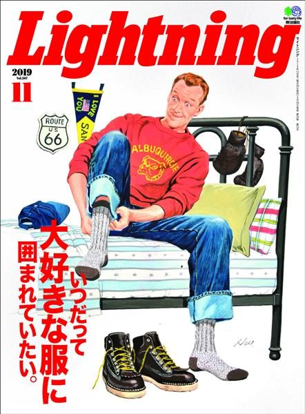 Lightning 2019年11月号 Vol.307