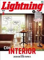 Lightning 2020年3月号 Vol.311