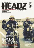 CYCLE HEADZ magazine Vol.4
